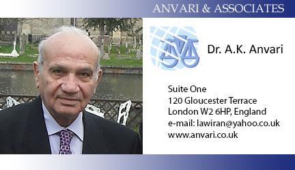 AK Anvari  دکتر عبدالکریم انواری