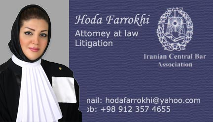 وکیل ایرانی در کالیفرنیا