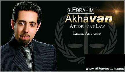 Ebrahim Akhavan  ابراهیم اخوان