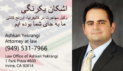 Ashkan Yekrangi | اشکان یکرنگی