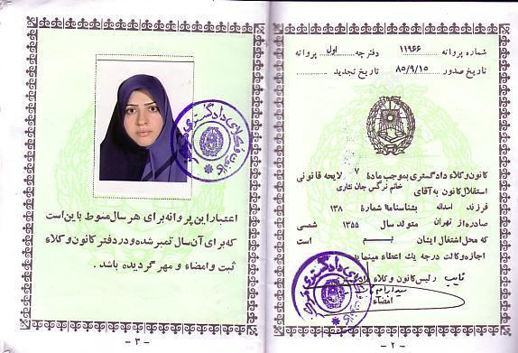 Narges Jannesari certificate