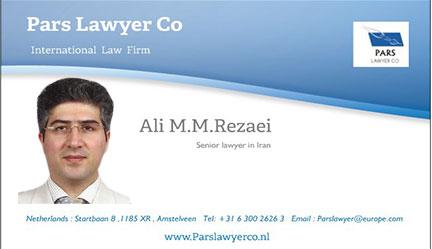 Ali M Rezaei | علی میرمحمد