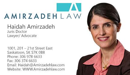 Haidah Amirzadeh   هایده امیرزاده