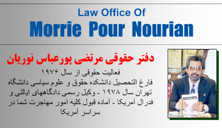 Morrie Nourian | مرتضی نوریان
