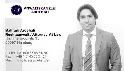 Bahram Ardehali | بهرام اردهالی