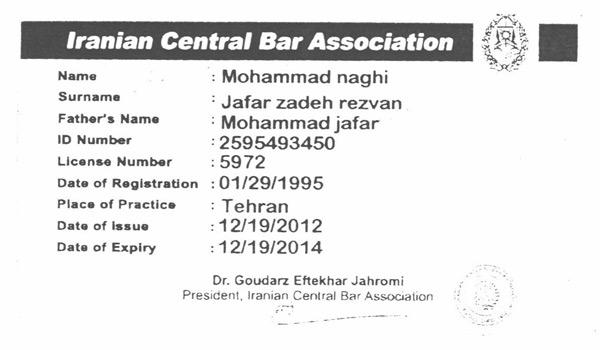 Mohammad-Jafarzadeh-Rezvan-certificate