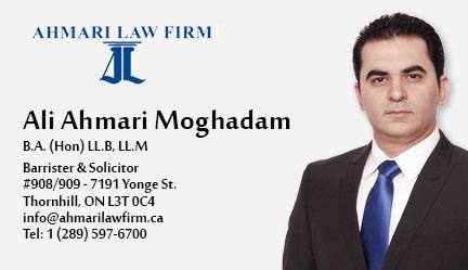 Ali Ahmari-Moghaddam  | علی احمری مقدّم