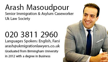 Arash Masoudpour   آرش مسعودپور