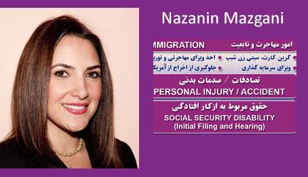 Nazanin Mazgani | نازنین مازگانی