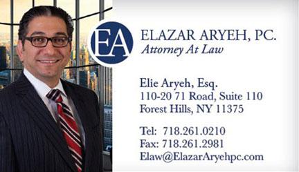 Elie Aryeh   الی آریه