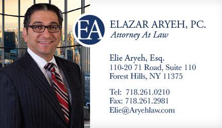 Elie Aryeh | الی آریه