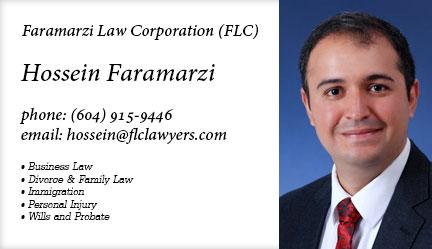 Hossein Faramarzi | حسین فرامرزی