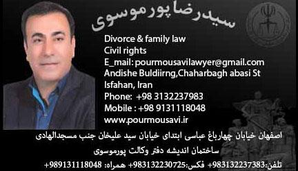 Reza Pourmousavi | سید رضا پورموسوی