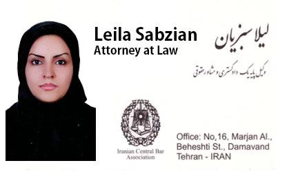 Leila Sabzian | لیلا سبزیان