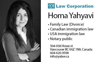 Homa Yahyavi | هما یحیوی