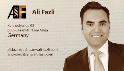 Ali Fazli | علی فضلی
