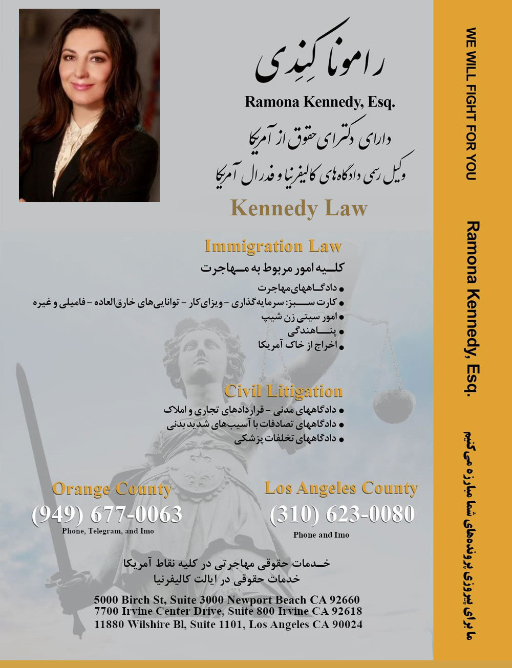 Ramona-Kennedy-flyer
