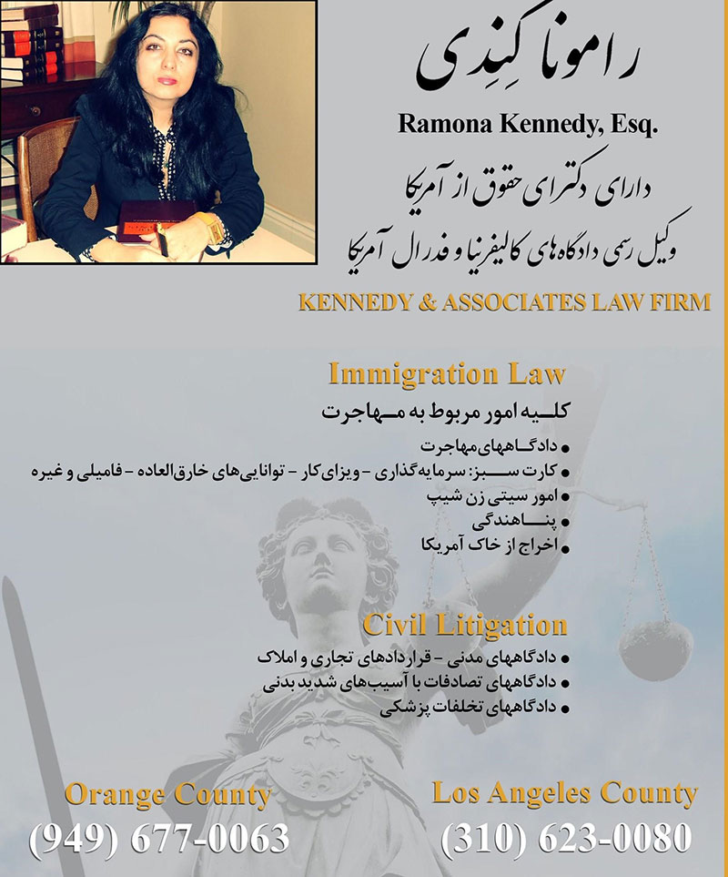Ramona-kennedy-advert