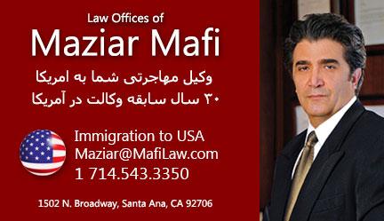 Maziar Mafi | مازیار مافی