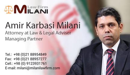 Amir Karbasi Milani | امیر کرباسی میلانی