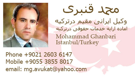 Mohammad Ghanbari | محمد قنبری