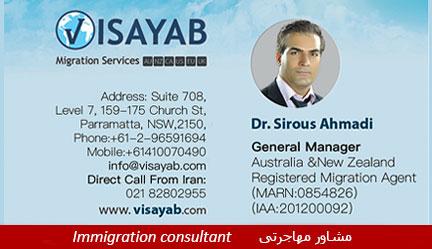 Sirous Ahmadi | سیروس احمدی