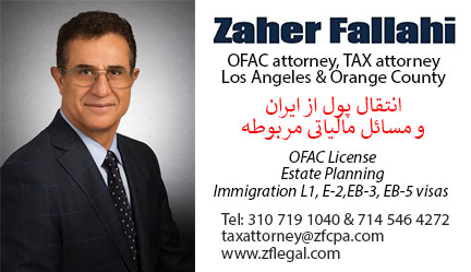 Zaher Fallahi | ظاهر فلاحی