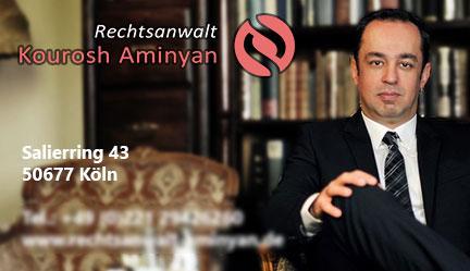 Kourosh Aminyan  کورش امینیان