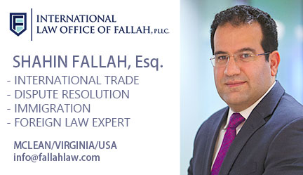 Shahin Fallah | شاهین فلاح
