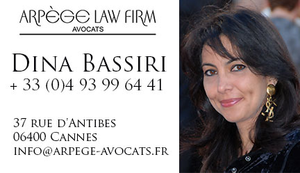 Dina Bassiri | دینا بصیری
