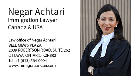 Negar Achtari | نگار اشتری