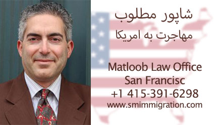 Shahpour Matloob  شاپور مطلوب