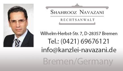 Shahrooz Navazani | شهروز نوازانی