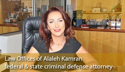 Alaleh Kamran | آلاله کامران