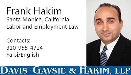 Frank Hakim | فرانک حکیم