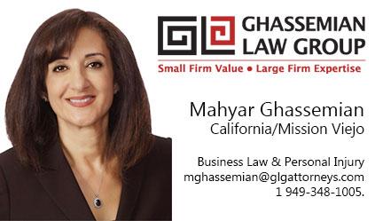 Mahyar Ghassemian | مهیار قاسمیان