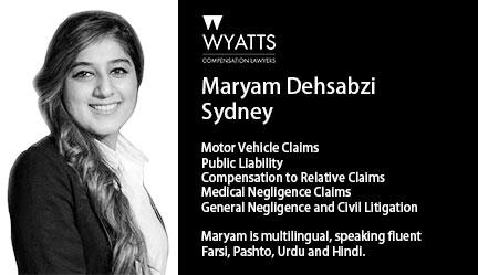 Maryam Dehsabzi | مریم ده سبزی