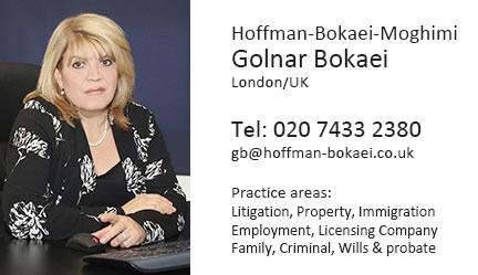 Golnar Bokaei | گلنار بكائی