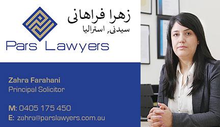 Zahra Farahani | زهرا فراهانی