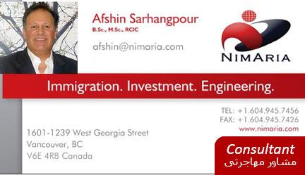 Afshin Sarhangpour | افشین سرهنگ پور