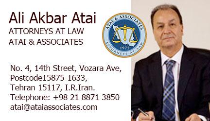 Ali Akbar Atai | علی اکبر عطایی