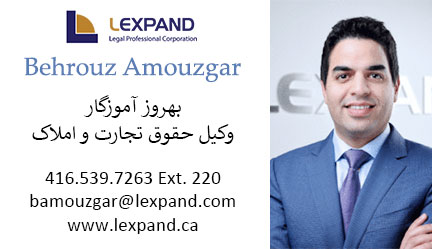 Behrouz Amouzgar | بهروز آموزگار