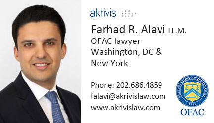 Farhad R. Alavi | فرهاد علوی