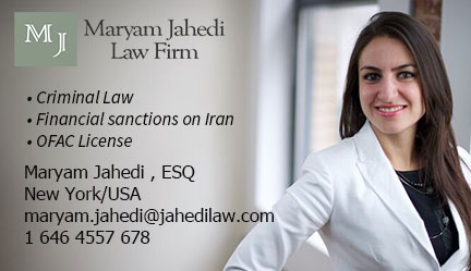 Maryam Jahedi | مریم جاهدی