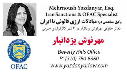 Mehrnoush Yazdanyar | مهرنوش یزدانیار