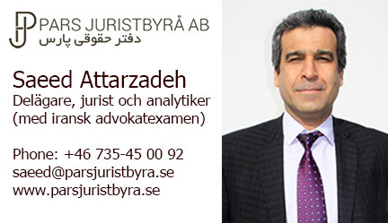 Saeed Attarzadeh | سعید عطارزاده