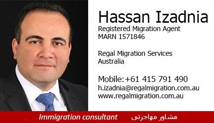 Hassan Izadnia | حسن ایزدنیا