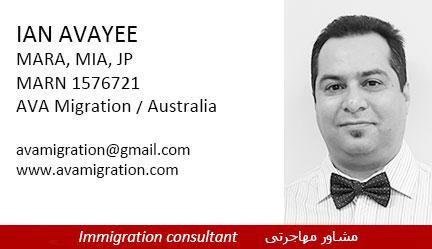 Ian Avayee  آوائی