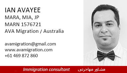 how to find a lawyer in australia