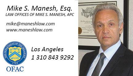 Mike S. Manesh   مایک منش